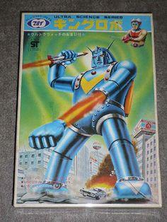 「#負のオーラが強くてドン引きしてしまうプラモデル」のまとめ (4ページ目) - Togetter Vintage Robots, Vintage Toys, Japanese Superheroes, Robot Kits, Comic Conventions, Space Toys, Japanese Toys, Super Robot, Vintage Artwork