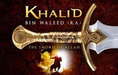 Khalid%2Bbin%2BWalid%2Bthe%2Bsword%2Bof%2BAllah