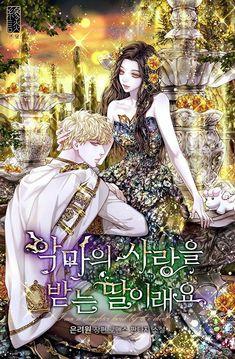 Anime Love Story, Manga Story, Manga Love, Manga To Read, Manga Couple, Anime Love Couple, Anime Couples Manga, Best Romance Manga, Romantic Manga