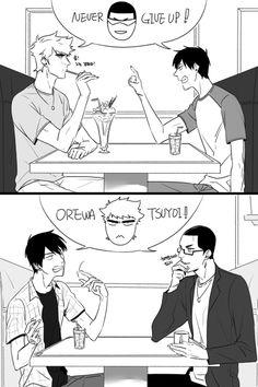 Yowamushi Pedal (Yowapeda) - Shingo Kinjou x Juichi Fukutomi - FukuKin + Yasutomo Arakita