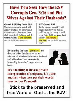 ESV Corrupts Gen. 3:16 and Pits Wives Against Their Husbands