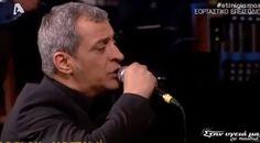 Θέμης Αδαμαντίδης - Μαντουβάλα