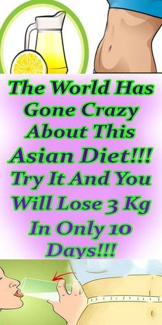 Stunning ASIAN DIET – LOSE 3 KG IN ONLY 10 DAYS!