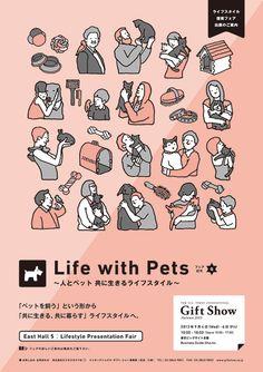 Japanese Poster: Life with Pets. Minna Design. 2013 아이콘의 단순화시키는 방법