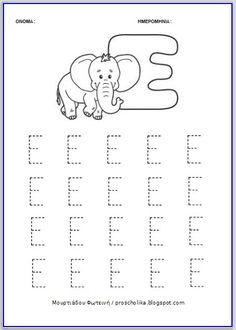 φύλλα εργασίας - γράμματα Worksheets, Activities For Kids, Kindergarten, Preschool, Blog, Cards, Math, Printable, Learning Games