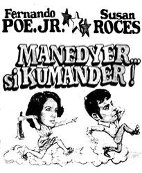 Manedyer Si Kumander Most Popular Movies, Tagalog, Pinoy, In The Heart, Cinema, Abs, Memes, Movies, Crunches