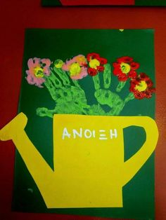 Spring Is Here, Grinch, Crafts, Painting, School, Art, Art Background, Manualidades, Painting Art