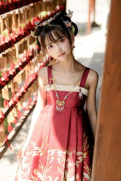 It is part of the extracted scenario to display in the search form and on an device and like Also a suggestion from the mobile Asian Cute, Cute Asian Girls, Cute Girls, Cute Girl Dresses, Cute Girl Outfits, Flower Girl Dresses, Beautiful Japanese Girl, Beautiful Asian Women, Japanese Beauty
