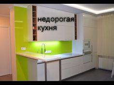 89152664062 красиво надёжно недорого www.kuhnishkaf.ru кухни на заказ