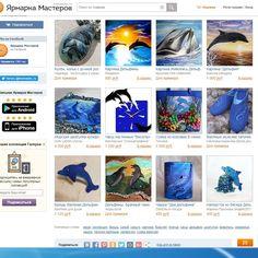 """Наша работа-часы """"Весёлые дельфины"""" попала в коллекцию """"Вот дельфины на волне - Всем довольные вполне!"""" на Ярмарке Мастеров #настенныечасы #часы #ярмаркамастеров #солнцеграфика #нижнийновгород #дельфины #море"""