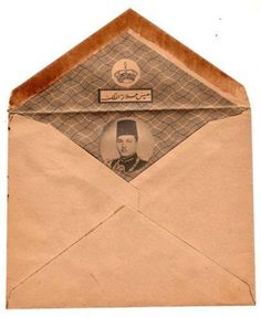 مظروف به صورة الملك فاروق من الداخل