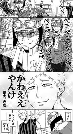 Japanese Men, Manga, Twitter, Note, Manga Anime, Manga Comics, Manga Art
