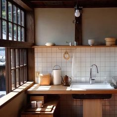 Cheap Home Decor .Cheap Home Decor Deco Design, Küchen Design, House Design, Design Ideas, Design Elements, Appartement Design, Japanese Kitchen, Asian Kitchen, Japanese Interior