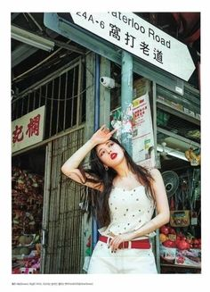 HyunA for Allure Magazine July Issue Triple H, Uee After School, Seungyeon Kara, Hyuna Fashion, Women's Fashion, Ulzzang, Rapper, Female Monster, Hyuna Kim