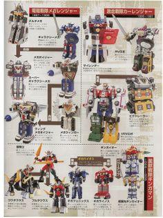 Super Sentai robots 1996-1999