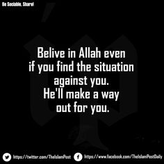 https://www.facebook.com/THEISLAMPOSTDAILY #ip #quote #islamic