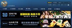 娛樂城: 老虎機遊戲現在變成熱門的網路遊戲!!!!
