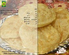 Puri Recipes, Paratha Recipes, Indian Food Recipes, Breakfast Recipes, Snack Recipes, Pizza Recipes, Masala Tv Recipe, Cooking Recipes In Urdu, Urdu Recipe
