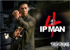 Ip Man The Great Chinese Martial Arts HD Movie Hindi Ip Man 4 is a Hong Kong biographical martial arts film based on the life of Ip Man, a grandmaster. Ip Man Film, Ip Man 3, Breaking Bad Movie, Super Movie, Gemini Man, Movies 2019, Wing Chun, Latest Movies, Movie Trailers