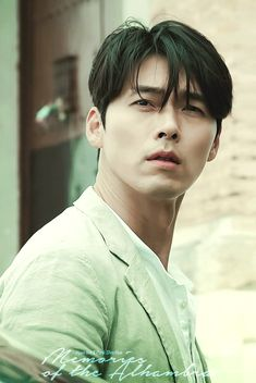 Hyun Bin, Jung So Min, Korean Star, Korean Men, Pretty Men, Gorgeous Men, Hot Actors, Actors & Actresses, Lee Hyun Jin