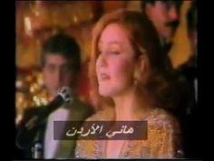 المطربة السورية ميادة الحناوي مع أغنية انا بعشقك