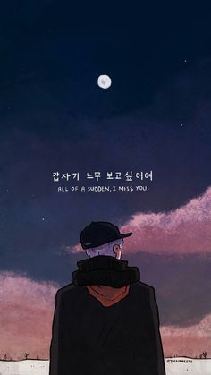 """""""close your eyes, moonchild Bts Wallpaper Lyrics, Wallpaper Quotes, Anime Scenery Wallpaper, Galaxy Wallpaper, Bts Lyrics Quotes, Korean Words, Bts Aesthetic Pictures, Bts Drawings, Bts Chibi"""