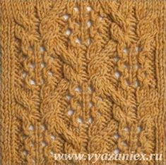 Ромбы из жгутов с ажуром - образец узора с перемещением петель, связанного спицами, лицевая сторона