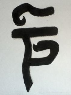 Tibetan tulpa