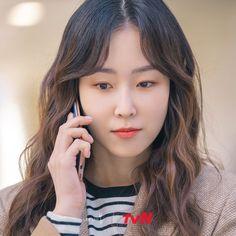 Seo Hyun Jin, Movie List, Korean Beauty, Kdrama, Spring, Comedy, Films, Romance, Asian
