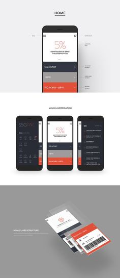 Plus X on Behance