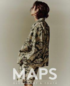#day6 #jae Park Jae Hyung, Getting A Perm, Shave My Head, Kim Wonpil, Jae Day6, Korean Bands, Kpop, Cool Bands, Maps