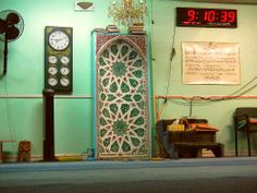 http://30masjids.ca/wp-content/uploads/2012/08/Darul-Khair-Islamic-Centre-exquisite-mihrab-and-mimbar-flemingdon-park-august-6-2012.jpg
