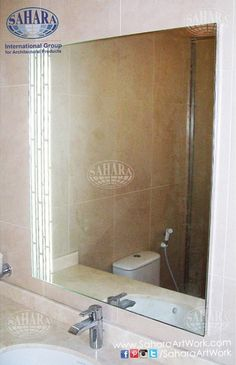 Silver Bathroom Mirror With Abstract Design And Backlight
