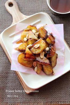 ピーナツバターの大学芋 - 1ヶ月2万円の節約レシピ (マイティのブログ)