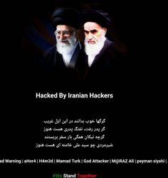 گروهی از هکر های ایرانی به قصد انتقام گیری از حامیان تروریست ها به وبسایت های و مراکز دولتی و مهم عربستان سعودی حمله و هک شان کردند