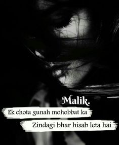 Cute Relationship Quotes, Cute Relationships, Love Shayri, Bridal Mehndi Designs, True Love Quotes, Enjoy Your Life, Cool Words, Breakup, Positive Quotes