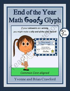 End of the Year Math Goofy Glyph (5th grade Common Core) from Yvonne Crawford on TeachersNotebook.com (23 pages)