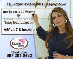 Σεμινάριο extensions βλεφαρίδων by Elisabeth Lashes!!! Lashes, Books, Libros, Eyelashes, Book, Book Illustrations, Eye Brows, Libri