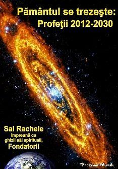 Pământul se trezește: Profeții 2012-2030 (Sal Rachele și Fondatorii) Zeta Reticuli, Sirius B, Georgia