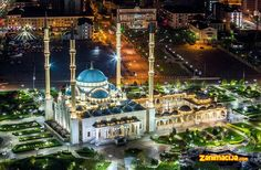 Grozny is the capital of the Chechen Republic, the federal subject of Russia.