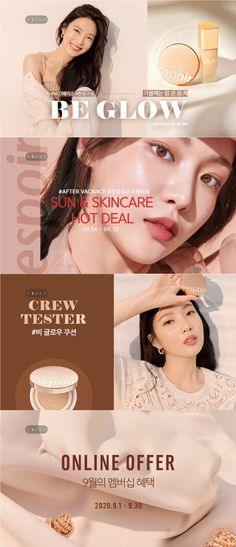 Korea Design, Wellness Spa, Web Layout, Costume Makeup, Banner Design, Simple Style, Promotion, Web Design, Skin Care