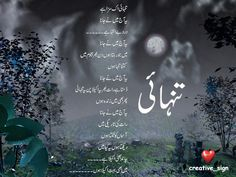 urdu poetry about tanhai - Google Search