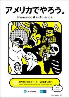 Please do it in America #TokyoMetro