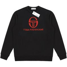 Gosha Rubchinskiy x Sergio Tacchini Sweatshirt and hoodie 2017ss high quality men women fleece print Gosha Rubchinskiy hoodies