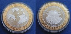 2011 Korea Zodiac Gold and Silver 30 Won Year of the Pig Coin.jpg