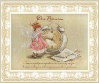 http://bobrika.gallery.ru/watch?a=bkbM-nspr
