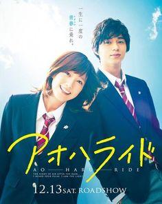 Ao Haru Ride live-action movie
