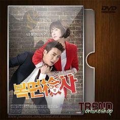 Masked Prosecutor (2015) / 4 disk, tamat / Kim Sun-a, Joo Sang-Wook / Drama, Romance | #trendonlineshop #trenddvd #jualdvd #jualdivx