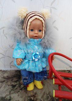 Зимняя куртка с подкладом и утеплителем для куклы Baby Born