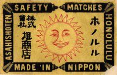 Japanese matchbox label